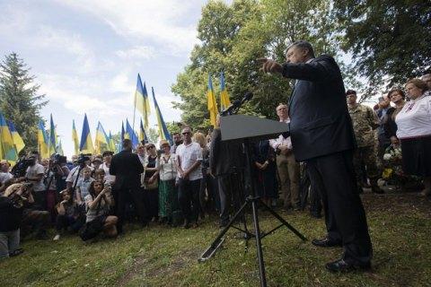 Руководитель МИД Украины раскритиковал слова польского воеводы опогибших украинцах