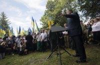МИД ответил Люблинскому воеводе, назвавшему торжества в Сагрыни с участием Порошенко провокацией