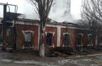 В Мариуполе ночью горел комбинат имени Ильича