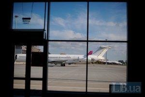 2013 року шість авіакомпаній закрили внутрішні українські рейси