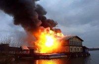 Пожежу в ресторані на Дніпрі в Києві ліквідовано (оновлено)