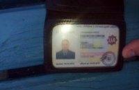 """В Луганской области задержали полковника полиции, который """"крышевал"""" бизнес"""