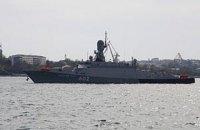 """Два корабля ЧФ с ракетами """"Калибр"""" вошли в Балтийское море"""
