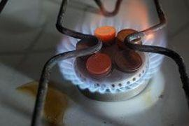 C 1 августа газ для украинцев подорожает на 50%