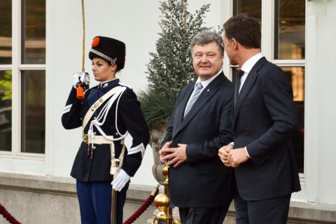 Украина и Нидерланды проведут масштабный бизнес-форум