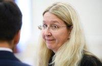 Комитет Рады завтра рассмотрит проект постановления об отставке Супрун