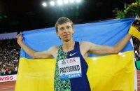 Андрій Проценко виграв Діамантову лігу