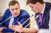 """Кабмин с 1 января намерен ввести """"страховую"""" цену на газ для населения"""