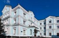 Кабмін вирішив провести аудит майна і ефективності галузевих академій НАНУ