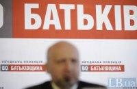 """""""УДАР"""" влаштував розправу над опозиціонерами в Києві, - """"Батьківщина"""""""