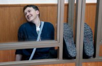 Свідок захоплення Савченко в полон сидить в естонській колонії, - ЗМІ
