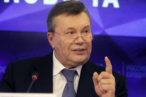 Янукович, его сын и ряд соратников выиграли суд ЕС об отмене санкций