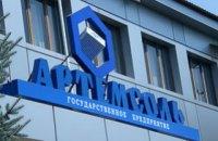 """Кабмин направил на приватизацию еще 431 предприятие, в том числе ГПЗКУ и """"Артемсоль"""" (обновлено)"""