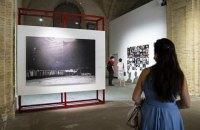 Розсіяний погляд: фотовиставка «Чутливість» у Мистецькому Арсеналі