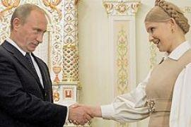 В НУНС считают унизительным поведение Тимошенко на встрече с Путиным