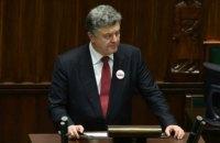 Порошенко призвал к поиску компромисса по налоговой реформе
