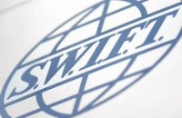 Иран возвращается в SWIFT