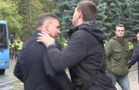 Парасюк ударив Гелетея біля Ради (оновлено)