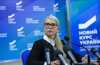 Тимошенко представила проект контрактной армии