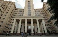 Студенты медфакультета в Харькове обратились в Окружной админсуд Киева, чтобы саботировать госэкзамен по медицине
