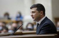 Зеленский внес в Раду законопроект об ответственности за ложные сведения в декларации