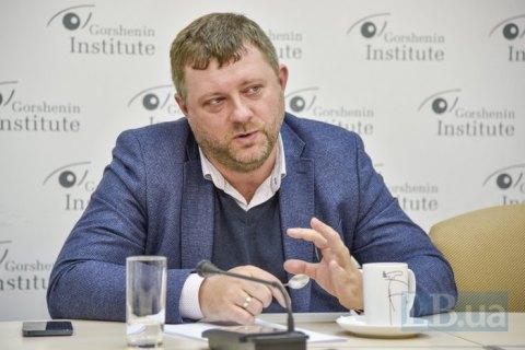 Рада відклала питання відставок у Кабміні, -  Корнієнко
