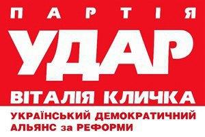 """""""УДАР"""" заявляє про затримання голови полтавської облорганізації партії"""