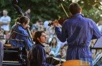 У Києві виступили учасники Alfa Jazz Fest