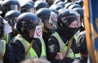 """МВС: члени """"Нацкорпусу"""" будуть покарані за бійки з поліцією в Києві та Черкасах"""