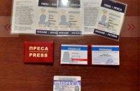 НСЖУ призвал не выдавать журналистские удостоверения посторонним лицам во время выборов