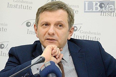 В Офисе президента ожидают продолжения сотрудничества с МВФ