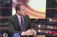 """Комитет сопротивления диктатуре требует от """"Нашей Украины"""" изгнать Ющенко"""