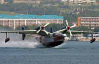 В Крыму разбился российский военный самолет: есть жертвы