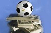 Мировой футбольный бизнес подозревается в отмывании денег