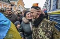 300 бійців 72-ї бригади повернулися в частину з Донбасу (фото додаються)