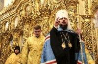 Украинскую церковь впервые упомянули на литургии в Константинополе