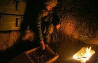 За ніч на Донбасі загинув український військовий, двоє отримали поранення
