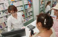 С 1 декабра  лекарства будут отпускать только по рецептам