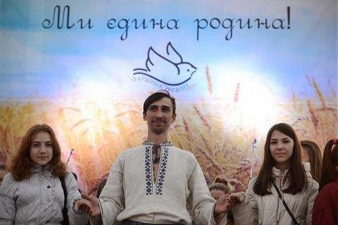 """На сході України другий рік поспіль пройде фестиваль """"З країни в Україну"""""""