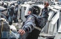 """Дело четверых бывших """"беркутовцев"""" о нападении на Автомайдан передали в суд"""