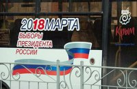 Четыре страны, в том числе Украина, присоединились к санкциям ЕС против РФ за незаконные выборы в Крыму