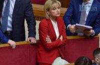Ирина Луценко уволилась с должности представителя Порошенко в Раде