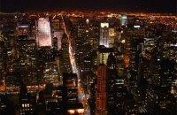 Нью-Йорк подав до суду на п'ять нафтових компаній