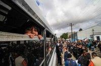 США прекратят помощь трем южноамериканским странами из-за потока мигрантов