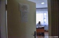 Кабмін збільшив ставку для сімейних лікарів на 51 грн за пацієнта