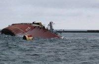 МЗС попередило Росію про загрозу екології після затоплення кораблів