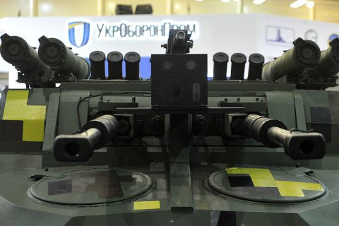 К участию в выставке вооружений в Киеве заявились 300 компаний из 13 стран