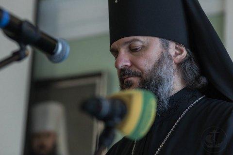 Ректору Московської духовної академії на три роки заборонили в'їзд в Україну