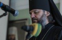 Ректору Московской духовной академии на три года запретили въезд в Украину