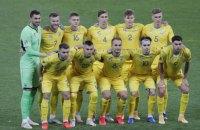 УЄФА виніс рішення щодо матчу Швейцарія - Україна